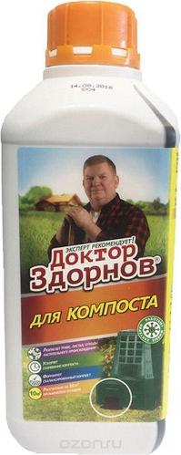 Биоактиватор для созревания компоста Доктор Здорнов Д350089 (минимум 5 шт)