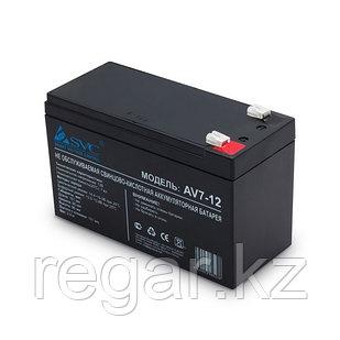 Аккумуляторная батарея SVC AV7-12 12В 7 Ач