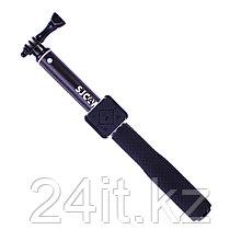 Монопод для экшн-камеры SJCAM SJ401 телескопический