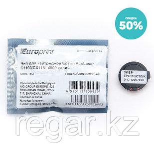 Чип Europrint Epson C1100C