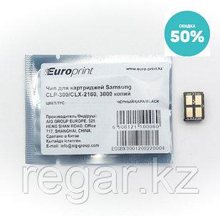 Чип Europrint Samsung CLP-300B