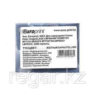Чип Europrint Canon 046Y