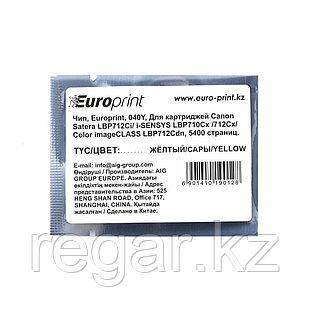 Чип Europrint Canon 040Y