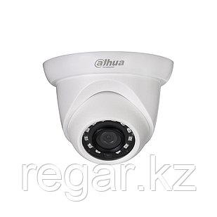 Купольная видеокамера Dahua DH-IPC-HDW1230SP-0280B