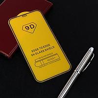 Защитное стекло 9D LuazON для iPhone 12/12 Pro, полный клей, 0.33 мм, 9Н