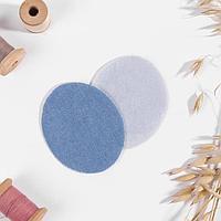 Заплатки для одежды, 7 × 5,5 см, термоклеевые, пара, цвет джинс