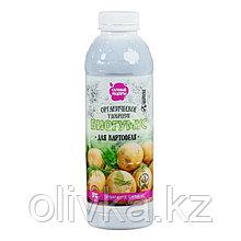 Органическое удобрение Биогумус для картофеля, Садовые рецепты, 0,5 л