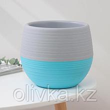 Горшок для цветов Петропласт «Япония», 2 л, цвет бирюзово-серый