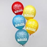 Шар воздушный 12' 'С Днем рождения!', Щенячий патруль, Гончик (набор 100 шт)
