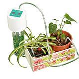 Система полива для комнатных растений, расширенная, на 15 растений, фото 9