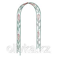 Арка садовая, разборная, 230 × 125 × 36.5 см, металл, зелёная, «Тюльпан»
