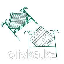 Ограждение декоративное, 90 × 500 см, 5 секций, металл, зелёное, «Ромб»