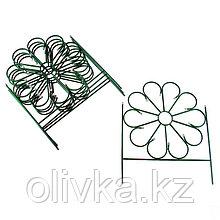 Ограждение декоративное, 75 × 305 см, 5 секций, металл, «Ромашка»
