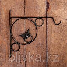Кронштейн для кашпо, кованый, 30 см, металл, чёрный, «Бабочка в кольце»