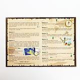 Квест-игра по поиску подарка «Юные кладоискатели», фото 6