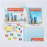 Экономическая игра «MONEY POLYS. Бизнес-мания», 8+, фото 2