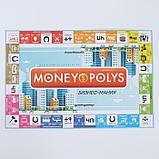 Экономическая игра «MONEY POLYS. Бизнес-мания», 8+, фото 3