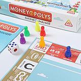 Экономическая игра «MONEY POLYS. Бизнес-мания», 8+, фото 4