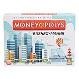 Экономическая игра «MONEY POLYS. Бизнес-мания», 8+, фото 8