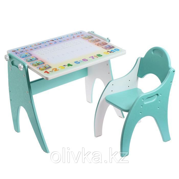 Набор детской мебели «Буквы-цифры»: парта-мольберт, стульчик, цвет бирюзовый жемчуг