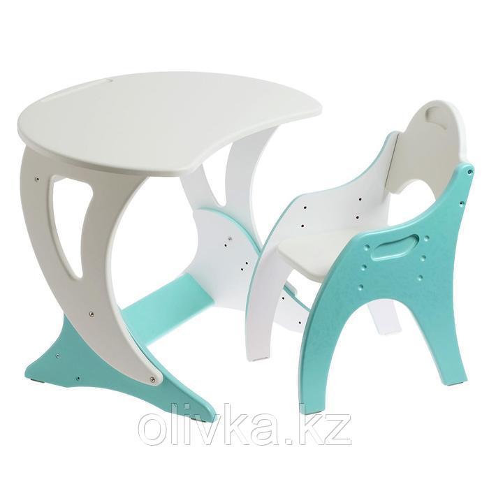Набор детской мебели регулируемый «Парус»: стол, стул, цвет бирюзовый жемчуг