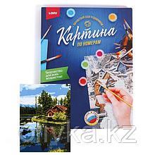 Набор для творчества раскраска по номерам «Домик у озера»