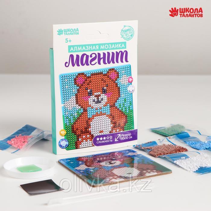 Алмазная мозаика магнит для детей «Медвежонок», 18 х 18 см + емкость, стерж, клеев подушечка. Набор для