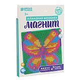 Алмазная мозаика магнит для детей «Бабочка», 10 х 10 см + ёмкость, стерж, клеев подушечка. Набор для, фото 2