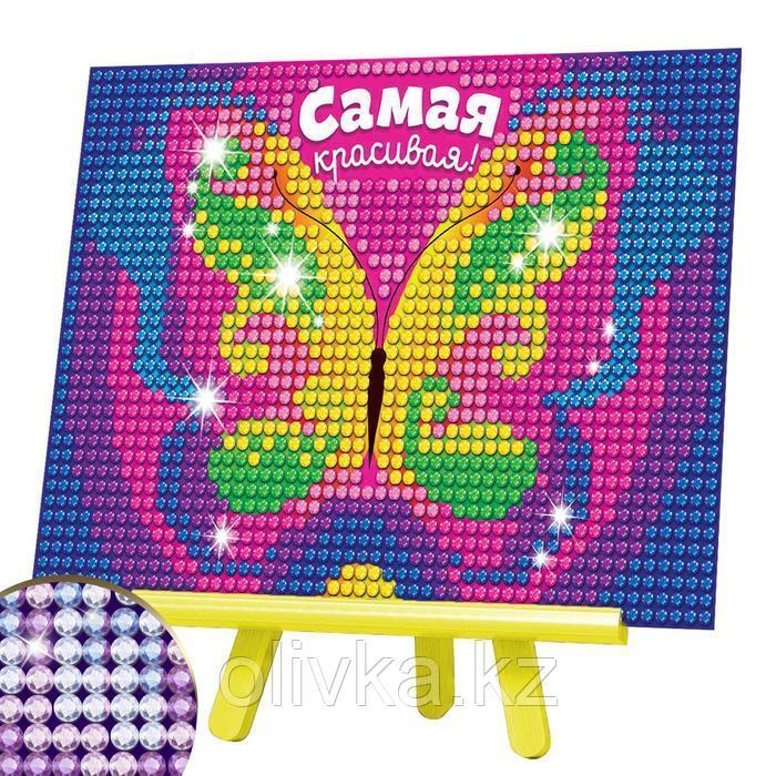 Алмазная мозаика на подставке «Самая красивая!» для детей, размер 10 х 15 см. Набор для творчества