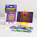 Алмазная мозаика на подставке «Самая красивая!» для детей, размер 10 х 15 см. Набор для творчества, фото 2