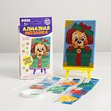 Алмазная мозаика на подставке «Собачка» для детей, размер 10х15 см, фото 2