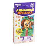 Алмазная мозаика на подставке «Собачка» для детей, размер 10х15 см, фото 3