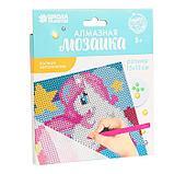 Алмазная мозаика для детей «Пони» + ёмкость, стержень, клеевая подушечка, фото 2