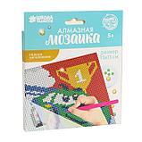 Алмазная мозаика для детей «Тачка», 15 х 15 см + емкость, стерж, клеев подушечка. Набор для творчества, фото 3