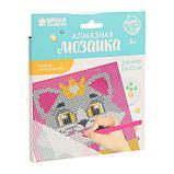 Алмазная мозаика для детей «Кошечка», 15 х 15 см + емкость, стерж, клеев подушечка. Набор для творчества, фото 2