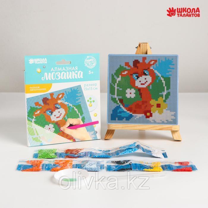 Алмазная мозаика для детей «Жираф», 15 х 15 см + емкость, стерж, клеев подушечка. Набор для творчества
