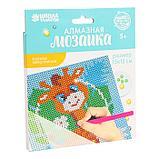 Алмазная мозаика для детей «Жираф», 15 х 15 см + емкость, стерж, клеев подушечка. Набор для творчества, фото 2