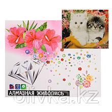 Алмазная мозаика с подрамником, полное заполнение «Котятки» 40×50 см