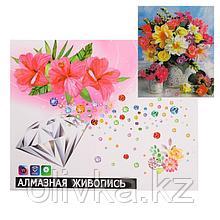 Алмазная мозаика с подрамником, полное заполнение «Цветы» 40×50 см