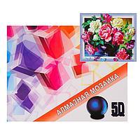 Алмазная мозаика с подрамником, полное заполнение «Букет с пионами» 40×50 см