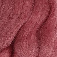 Шерсть для валяния 100% полутонкая шерсть 50гр (21 брусника) МИКС