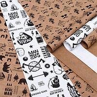 """Набор крафтовой бумаги с печатью """"Мужская"""", 0,7 х 0,1 м, 3 листа"""