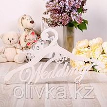Вешалка декоративная «Свадьба», дерево, 43 × 24 × 0,3 см