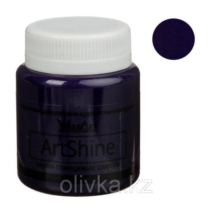 Краска акриловая Shine 80 мл WizzArt Фиолетовый глянцевый WG18.80