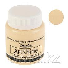 Краска акриловая Shine, 80 мл, WizzArt, телесный глянцевый
