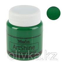 Краска акриловая Shine, 80 мл, WizzArt, зелёный глянцевый