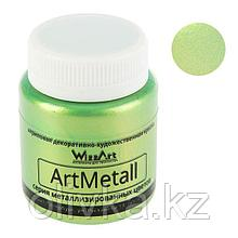 Краска акриловая Metallic 80 мл WizzArt Золото зеленое светлое металлик WM6.80