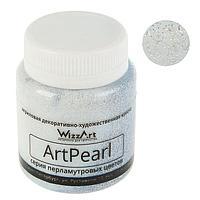 Краска акриловая Pearl 80 мл WizzArt Голографический серебро перламутровый WR19.80