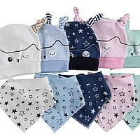 Набор шапочка и слюнявчик для новорожденных
