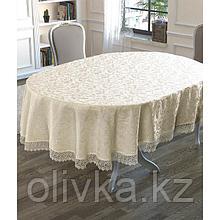 Скатерть овальная 160х220 см, цвет кремовый